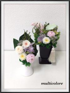プリザーブドフラワー 仏花 札幌